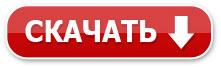 Чек лист Яндекс Директ