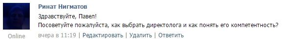 Вопросы по Яндекс Директ  Директология Секреты контекстной рекламы - Google Chrome
