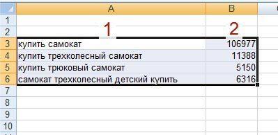 Плагин-Yandex-Assistent-10