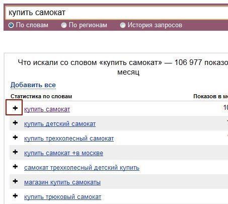Плагин-Yandex-Assistent-3