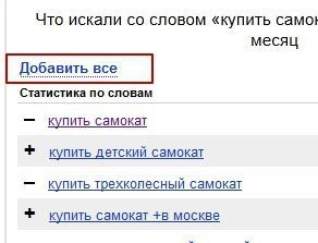 Плагин-Yandex-Assistent-5