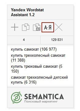 Плагин-Yandex-Assistent-6