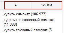 Плагин-Yandex-Assistent-7