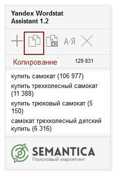 Плагин-Yandex-Assistent-8