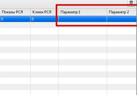 Директ-Коммандер-параметры