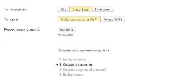 выбор-сети