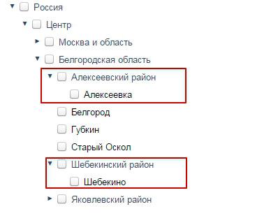 Районы-в-ГЕО-директ