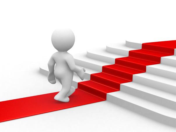 шаги-к-успеху